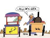 """التقلبات الجوية """"الكل بيرزق"""".. فى كاريكاتير اليوم السابع"""
