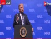 فيديو.. ترامب: لن ألغى حق حمل السلاح من الدستور مادمت رئيسًا