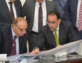 الإسكان: 8٫575 مليار جنيه استثمارات لإعادة تسكين قاطنى العشوائيات بالقاهرة