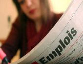 يا خسارة الإيد البطالة.. ارتفاع نسبة البطالة بين الشباب فى رومانيا