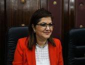 وزيرة التخطيط للنواب: تخصيص مقرات للبرلمان العربى والوطنية للانتخابات