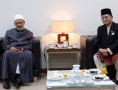 الإمام الأكبر يصل سلطنة بروناى المحطة الأخيرة فى جولته الآسيوية