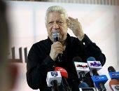 مرتضى منصور: كوبر فاشل..والفنانين ذنبهم أيه هما مكنوش موجودين لما خسرنا من أوروجواى