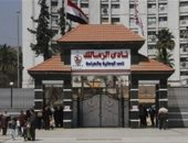 محكمة الأمور المستعجلة تؤيد حكم رفع الحجز عن أموال نادى الزمالك