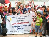 """فيديو وصور.. """"المصرى لحقوق العمال"""" ينظم مسيرة نيلية لتهنئة الرئيس السيسي بعيد العمال"""
