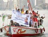مسيرة بالمراكب النيلية لدعم الجيش والشرطة فى حربهما ضد الإرهاب