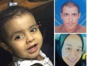 """معا نجدهم.. 12 حالة جديدة فى حملة """"اليوم السابع"""" للبحث عن المفقودين"""