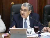 10 معلومات توكد نجاح محمد شاكر وزير الكهرباء فى تطوير القطاع