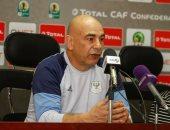 حسام حسن يطالب لاعبيه بالتركيز أمام الاتحاد