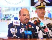 مساعد وزير الداخلية: تكريم 140 طفلا من المشاركين بمسابقة أفضل مدينة مرورية
