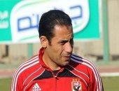 ياسر رضوان: بادجى لاعب سريع قليل الخبرة
