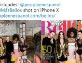 مجلة People تستعين بآيفون X لتصوير قصة عن أجمل 50 شخصًا فى عام 2018