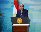 مراسم أداء الرئيس السيسى اليمين الدستورية تتصدر اهتمامات صحف القاهرة