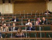 صور.. مجلس النواب يوافق على اتفاقية للتنمية الريفية بين مصر والولايات المتحدة