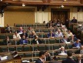 صور.. مجلس النواب يوافق على اتفاقية التعاون الاقتصادى والفنى بين مصر والصين