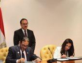 وزير الاتصالات يشهد توقيع مذكرة تفاهم لتطوير منظومة للتعليم الذكى والإبداع