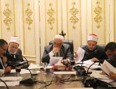 """حصاد """"دينية البرلمان"""".. ناقشت 40 طلب إحاطة و4 مشروعات قوانين واتفاقية"""