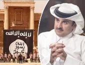 أسوشيتدبرس: قطر قدمت رشاوى لمسئولة بمطار كيندى للسماح ببقاء طائراتها بالمطار