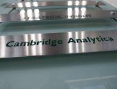 """وكالة بريطانية: رئيس كامبريدج أناليتيكا السابق محظور بسبب """"خدمات غير أخلاقية"""""""