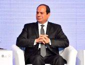 صفحة الرئيس السيسى بفيس بوك تنشر برومو مؤتمر الشباب المقبل بجامعة القاهرة