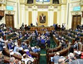 ننشر تقرير البرلمان بشأن مشروع تعديل قانون تفضيل المنتجات المصرية