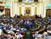 البرلمان يوافق من حيث المبدأ على قانون الأبحاث الطبية الإكلينكية
