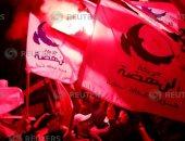 صور.. أنصار حزب النهضة التونسى يحتفلون بالفوز فى الانتخابات البلدية