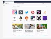 فايرفوكس تستسلم وتعرض إعلانات عند فتح أى تبويب بمتصفحها لتحقيق الأرباح