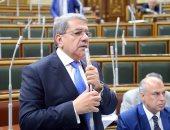 عمرو الجارحي في حوار التعديلات الدستورية: الرئيس اتخذ قرار الإصلاح بشجاعة