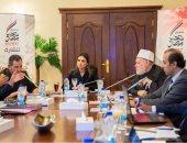 صندوق تحيا مصر يناقش استعدادات شهر رمضان ومبادرة مكافحة مسببات العمى