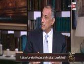 """طارق عامر لـ""""عمرو أديب"""": بطلنا لما نبقى محتاجين فلوس نطبعها (فيديو)"""