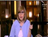 لميس الحديدى تفضح حملات التبرع لتنظيم الإخوان الإرهابى فى الخارج