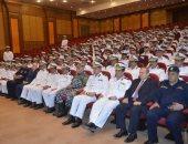 صور.. مدير أمن القاهرة يكرم 180 ضابط و22 أمين شرطة بإحتفالية يوم التميز