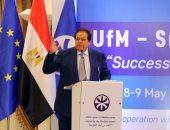 محمد أبو العينين: مبادرة طريق الحرير لربط الشعوب ولن تؤثر على قناة السويس