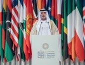 بمشاركة 30 شابا من 11 دولة عربية.. وزارة التسامح الإماراتية تطلق برنامجها