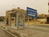 رئيس جهاز الشروق : تركيب محطات انتظار جاهزة للأتوبيس بالمدينة استكمالا لخطة التطوير