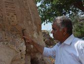 اكتشاف مقصورة احتفالات ملكية تعود لعصر الملك رمسيس الثانى بالمطرية