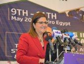 نائب وزيرة التخطيط من نيويورك: مصر فى مسار واعد لتحقيق أهداف التنمية