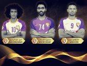 الشحات ينافس ثنائى العين على جائزة لاعب الموسم فى الإمارات اليوم