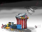 حال الدنيا.. أمريكا تنقض الاتفاق النووى مع إيران.. كاريكاتير