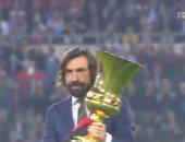 فيديو.. بيرلو يقدم كأس إيطاليا فى ملعب أولمبيكو قبل مواجهة يوفنتوس وميلان