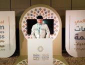 نائب مفتى الشيشان: الإسلام الدين الثانى فى روسيا.. وعدد المسلمين 30 مليونا