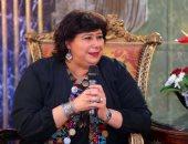 فيديو.. وزيرتا الثقافة والاستثمار وسميحة أيوب يشاركون فى احتفالية تكريم عبد الرحمن أبو زهرة