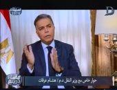 وزير النقل: جهات حكومية تعدت على أراضى السكة الحديد (فيديو)