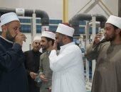 ائمة المساجد يقومون بزيارة لمحطة اليسر بالغردقة