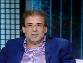 القضاء الإدارى يقضى بعدم الإختصاص بنظر دعوى إسقاط عضوية خالد يوسف من البرلمان