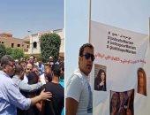 فيديو.. زغاريد ولافتات وتى شيرتات بصور الطالبة مريم أثناء تشييع جثمانها