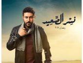 """مؤلف الأب الروحى يهنئ """"محمد عز"""" على مسلسل نسر الصعيد"""