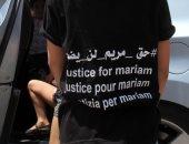"""فيديو وصور.. أصدقاء الطالبة مريم يرتدون تى شيرت بصورتها: """"حق مريم لن يضيع"""""""