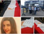 """وصول جثمان """"الطالبة مريم"""" إلى مطار القاهرة قادما من لندن"""
